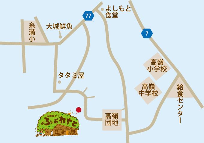 放課後デイふぉれすとの地図