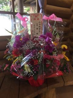 開業祝いのお花の写真